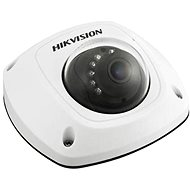 Hikvision DS-2CD2542FWD-IS (2.8mm) - IP Camera