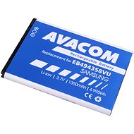 AVACOM for Samsung Li-ion 3.7V 1350mAh for Galaxy Ace S5830 - Replacement Battery