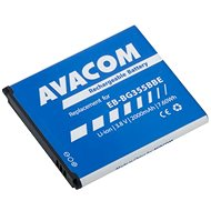 AVACOM for Samsung Core 2 Li-Ion 3.8V 2000mAh, (replacement for EB-BG355BBE) - Replacement Battery
