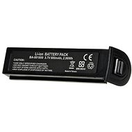 CipherLab replacement battery for scanners 1560 and 1562 - Battery
